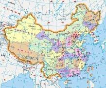中国最新人口数量2014 中国各省人口排名