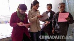 河北承德平泉县杨树岭镇开展1%人口抽样调查工作