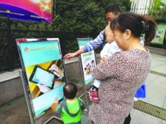 贵州省明日启动全国1%人口抽样调查