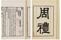 清中叶中国人口基数奠定 商朝时形成多子思想