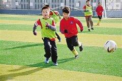 青岛学生足球人口后年增至30万 校园足球或实现考级