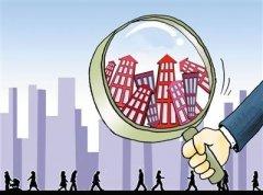 北京城镇居民人均住房31.69平米 人口增速下降