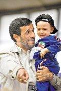 """伊朗废除二十多年""""计划生育"""" 鼓励人口增长"""