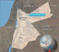 """约旦:沙漠中""""长""""出一座难民城 人口数量两年突破8万人"""