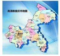 重庆市一个区,人口超70万,建县历史超1600年!