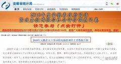 合肥人口高达800万,冲刺中国新一代特大城市