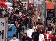 韩国人口数量2014-2015年_韩国最新人口统计
