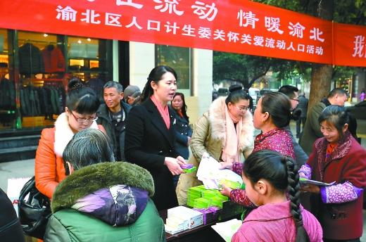 重庆流动人口四川人占六成