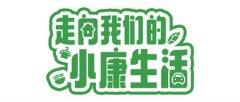 上海老年人口_上海认知障碍老年人约30万人启动为期三年的关爱公益行动