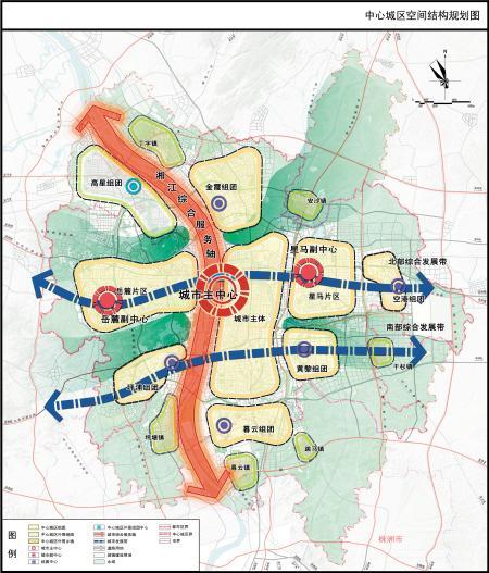 """2020年长沙城镇人口规划810万 预防""""城市病"""""""