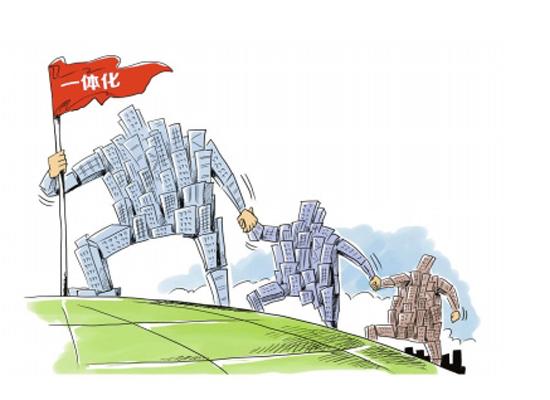 北京拒将产业搬河北:人口一走房价自然下跌