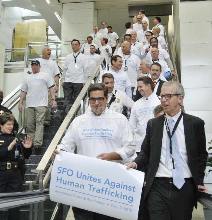 美国旧金山国际机场举行反人口贩运活动