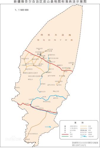 新疆皮山总人口数量25.8万人 多为少数民族