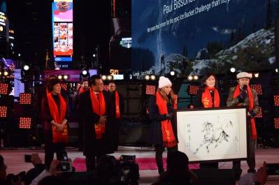 云南民族歌舞跨年夜闪耀纽约时报广场