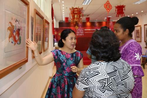 """斐济中国文化中心举行""""贺新春,闹元宵""""活动"""