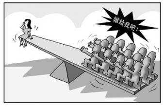 中国男女人口比例连降7年