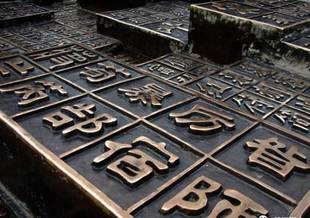 中国最新百家姓排名,前十名总人口5.5亿!快来看看你的姓排第几!