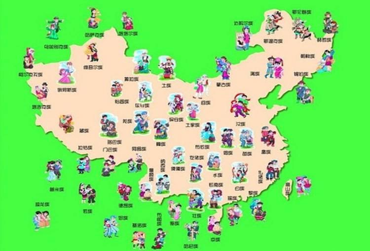 中国56个民族人口分布及民族特色