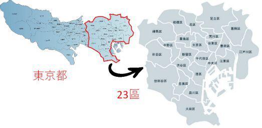 日本出大招缓解人口问题:离开东京就给你300万