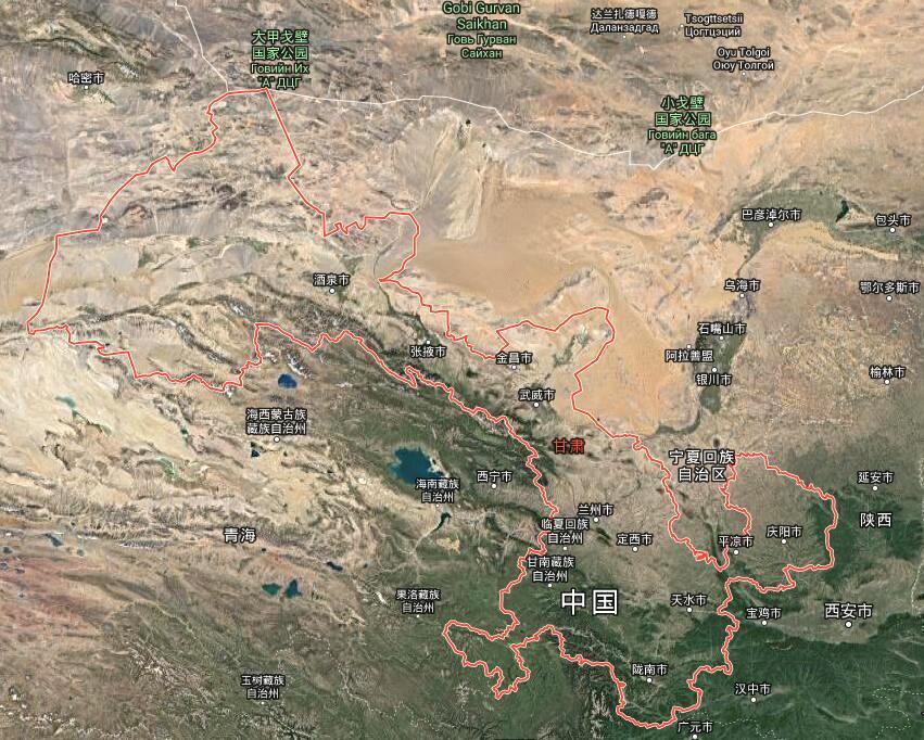 甘肃省各地人口数量统计