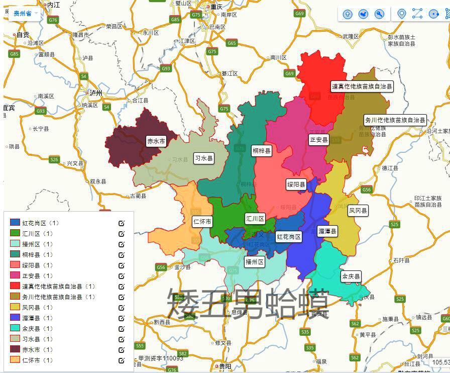 贵州省遵义常住人口数量为624.8万人