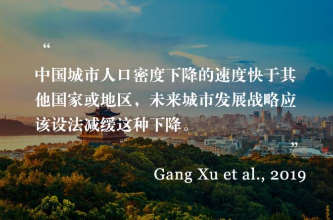 中国的城市人口密度如何变化?
