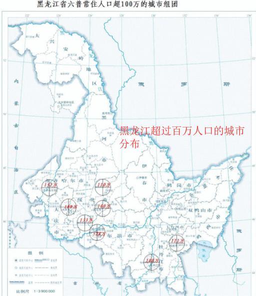 黑龙江城市人口 8个城市常住人口超过了百万