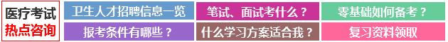 2018徐州市区人口_2018年江苏徐州睢宁县城市管理局招聘12人公告