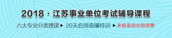 2018年江苏省总人口_2018江苏昆山千灯镇招聘工作人员总成绩公示