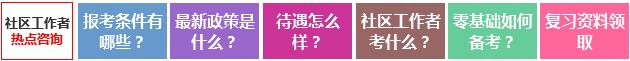 2018全国城市人口_2018年江苏徐州睢宁县城市管理局招聘12人公告