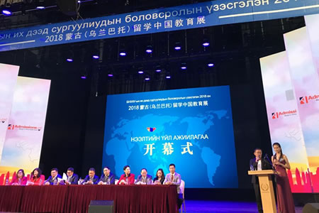 2018中国蒙古族人口_2018中国乌兰察布—蒙古—俄罗斯国际博览会28日在乌