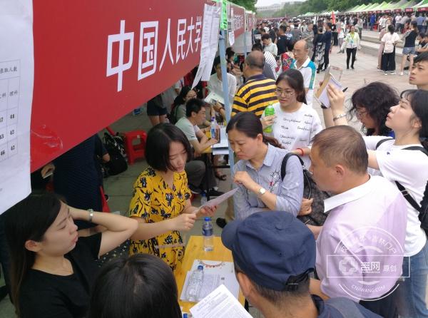 2018年止中国人口总数_2018年吉林大学招生计划总数10690人试验班招生出现新变化