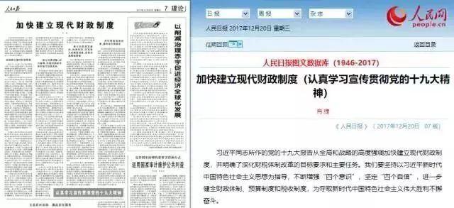 2018年徐州总人口_2017下半年徐州事业单位招聘总成绩及进入体检人员名单