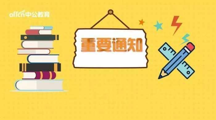 2018年柳州市的人口_2018广西柳州市城中区人民检察院聘用制书记员招聘2人公告