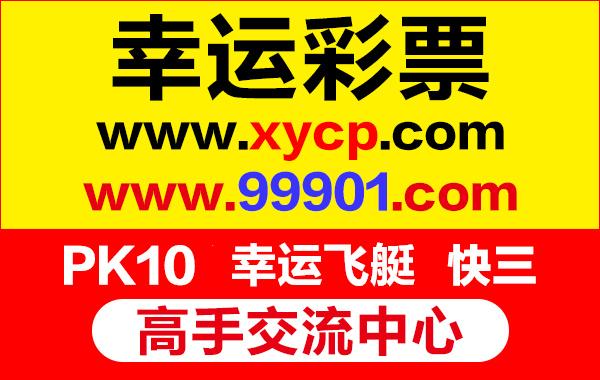 重庆人口环境分析_...重庆时时彩后三定3码_重庆时时彩4星遗漏分析
