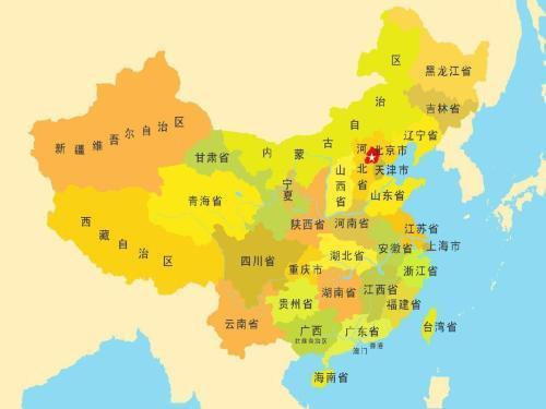 中国各省人口排名_2018年中国各省市森林覆盖率排行榜:福建省以66.8%稳居第一