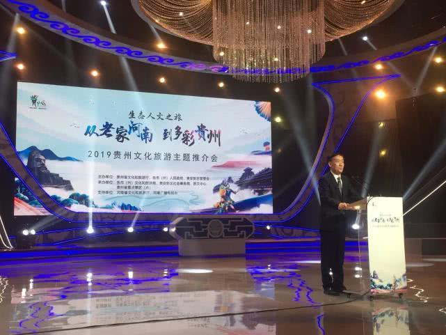 河南人口碑_5月5日至7月15日,河南人游贵州可享门票五折!