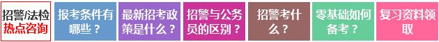 黑龙江北安市人口_2019黑龙江北安市城市管理综合执法局招聘协管人员公告一