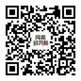 中国人口最少的地区_致敬!一家三代人,半个多世纪,守护着中国人口最少的乡