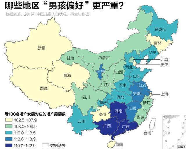 我国出生人口性别比_我国人口的性别比_中国大陆总人口仍未突破14亿,性别比多年下降 ...