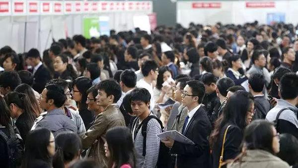 中国人口红利结束_中国人口红利结束了?20年代将达14.3亿人口峰值