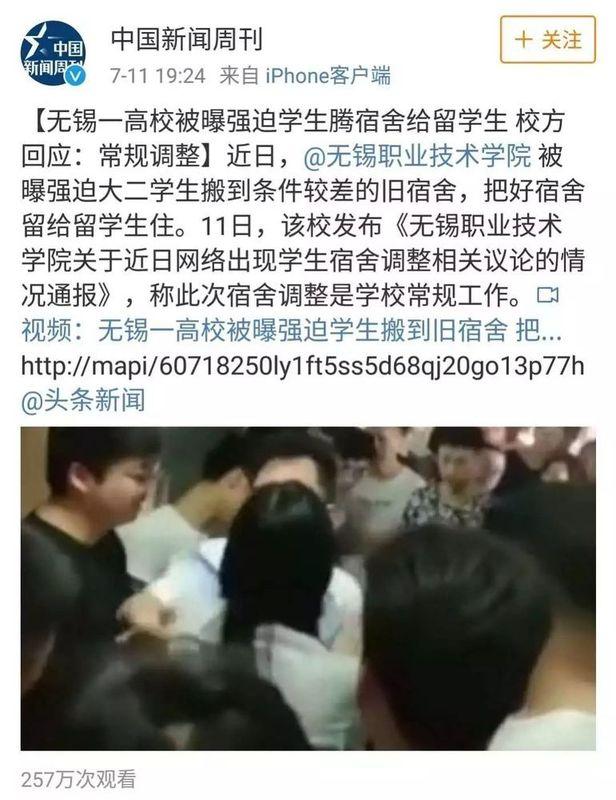 2018年南京常住人口_2018中国人口图鉴