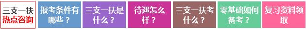 云南云县乡镇人口简介_2019年云南省乡镇公务员录用659人公告