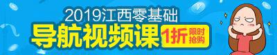 2019农村人口_2019年黑龙江省解决120万农村人口饮水安全