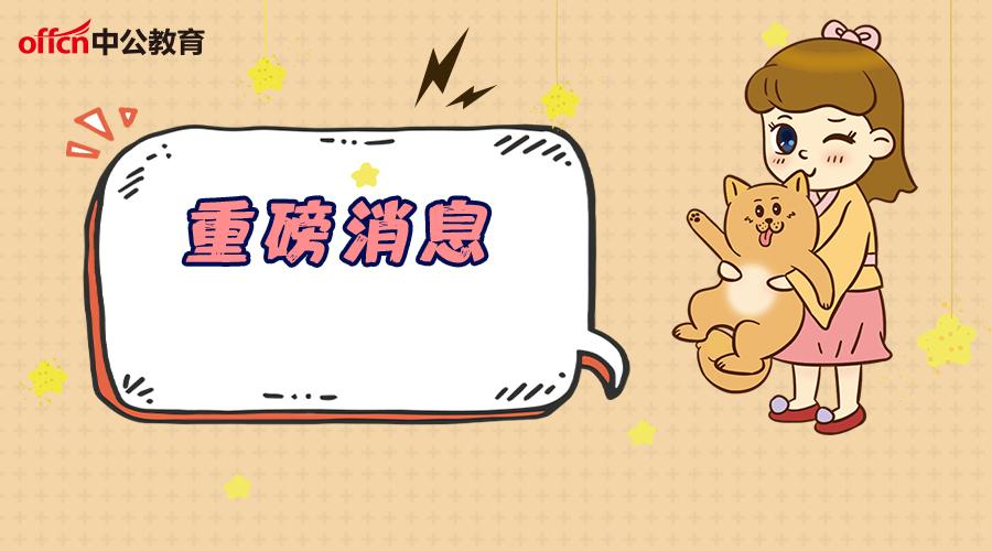 """2018年中山常住人口_2018年城市""""人口赢家"""":广州连续4年增量超40万"""