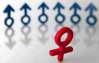 人口性别问题研究_2018年全球人口总数、人口排名、年龄和性别结构以及区域分