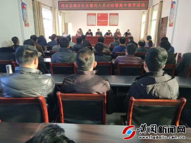 浠水县人口网_加快市区人口增长扩大城市人口规模