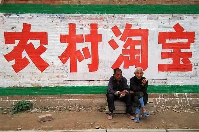 中国乡村人口_中国农村如果全面放开三胎是否会出现农村人口暴发式增长?