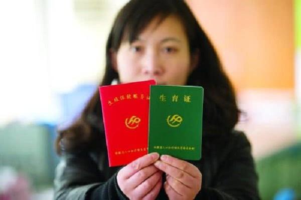 流动人口2胎准生证_北京流动人口准生证办理指南