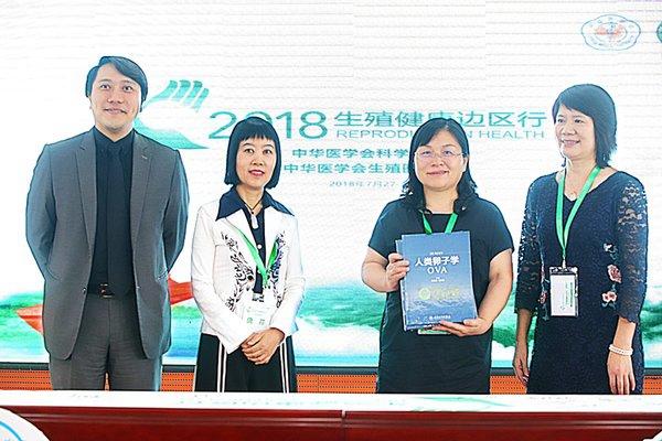 中国人口生殖健康网_安心健康发力辅助生殖,助力提升中国人口红利